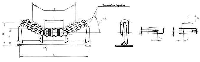 Схема Амортизирующей роликоопоры