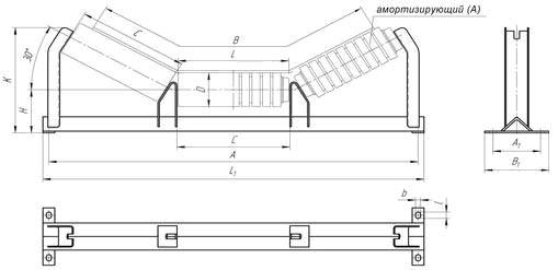 Роликоопора верхняя желобчатая - тип 2
