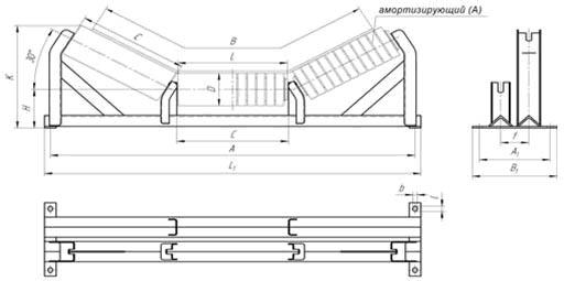 Роликоопора для тяжёлых верхних желобчатых роликоопор с тремя роликами с выдвинутым центральным роликом
